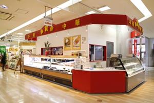 美食亭(食品/中華・和惣菜)