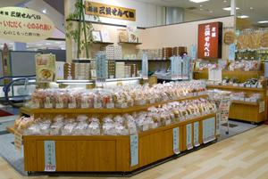 三俣せんべい(食品/菓子)