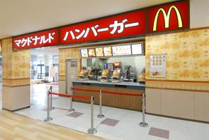マクドナルド(飲食/ファーストフード)
